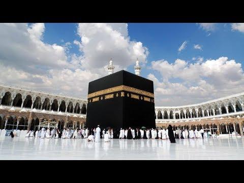 Hajj Talbiyah | Labbaik Allahuma Labbayk | لبيك اللهم لبيك