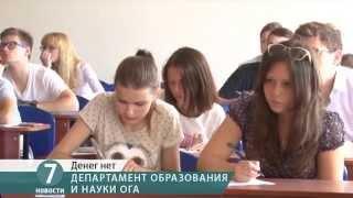 Школьники области останутся без компьютеров