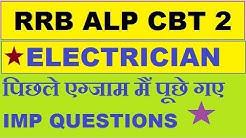 ALP CBT 2 #ELECTRICIAN TRADE IMP QUESTIONS|ALP CBT 2 ELECTRICIAN IMP PREVIOUS QUESTIONS IN HINDI