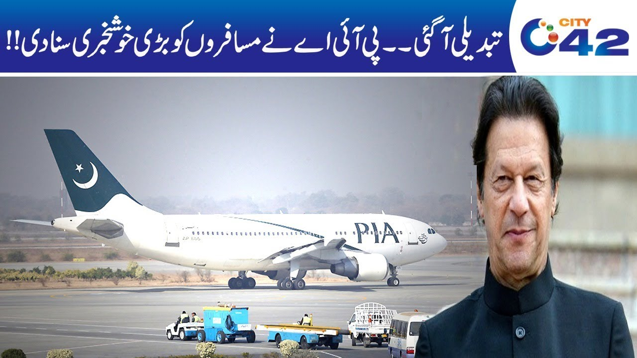 PIA Announced Good News For Passengers