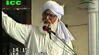 Moulana Zia Ullah Qadri..Waqia Karbala Part 1