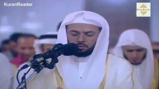 Beautiful Recitation by Khalifa Al Tunaiji Surat Arra'd From Ayah 8 To 34 خليفة الطنيجي