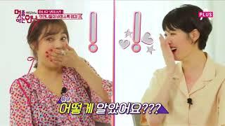 박시연이 파리에서 우연히 만난 훈남, 알고보니 배우 ㅇㅇㅇ? thumbnail