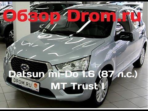 Datsun mi-DO 2017 1.6 (87 л.с.) MT Trust I - видеообзор