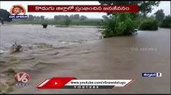 Heavy Rain In Karnataka, Rivers Flowing At Dangerous Level | V6 News
