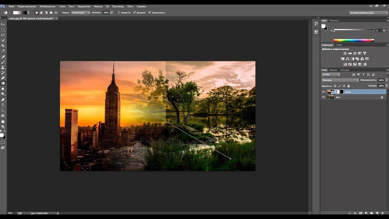 Как сделать наложение фото в одной