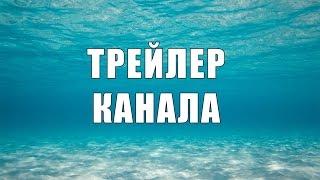 ДОБРО ПОЖАЛОВАТЬ НА МОЙ КАНАЛ ^_^ Алёна Венум