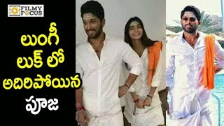 DJ - Duvvada Jagannadham Movie Making || Pooja Heegde in Lungi Style || Allu Arjun, Harish Shankar