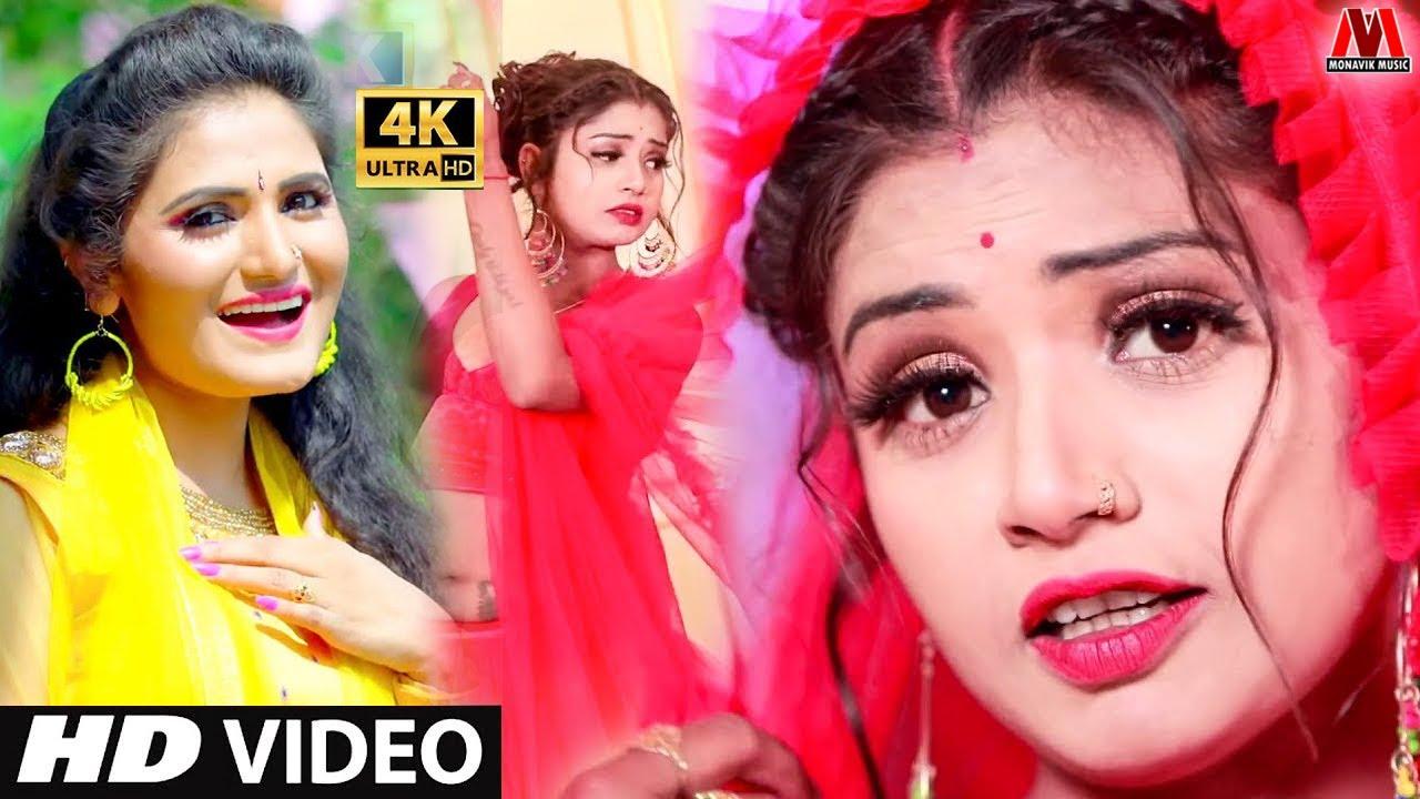 New 4K  Bol Bam Video 2020 - Dj बजाके ले जईबो बोल बम - Dj Bol Bam Song 2020 Bipresh khesari