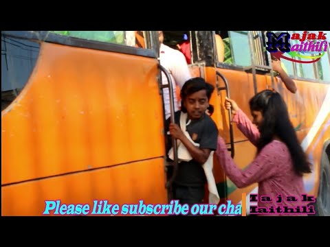 पि.के.कन्टेक्टर/P.k.kantektar/Majak Maithili Super Comedy By Kishan Dardila ,pankaj Y.,chandubaba