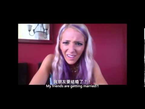【中字】Jenna Marbles - 我討厭長大