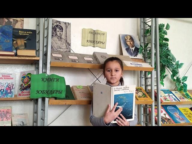Изображение предпросмотра прочтения – ЕленаБондаренко читает произведение «Вот оно, глупое счастье...» С.А.Есенина