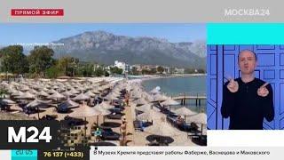 Россиянам рассказали, как сдать тест на COVID-19 с помощью туроператора - Москва 24