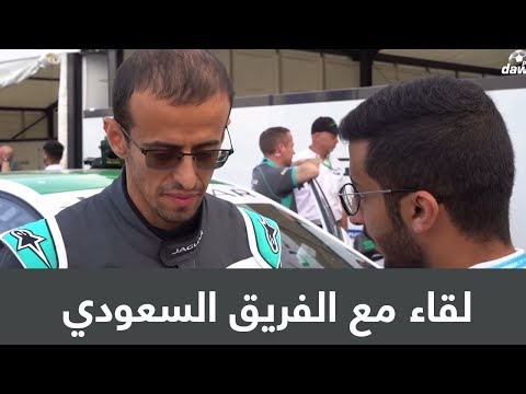 فيديو : لقاء مع الفريق السعودي المشارك في بطولة الفورميلا إي