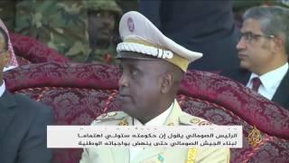 الرئيس الصومالي يدعو حركة الشباب لنبذ العنف والتفاوض