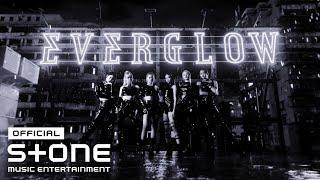 EVERGLOW (에버글로우) - LA DI DA MV Teaser