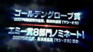 HEROES/ヒーローズ シーズン1 第9話