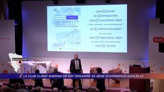 Yvelines | Le Club Climat Energie de SQY organise sa conférence annuelle sur l'autoconsommation