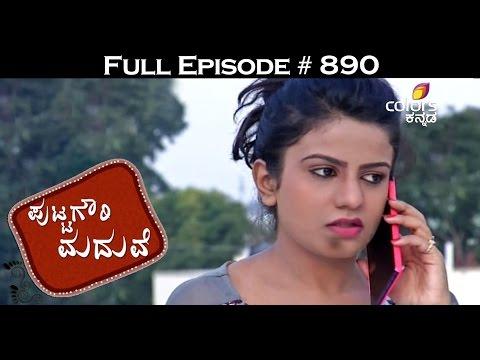 Puttagowri Maduve - 21st October 2015 - ಪುಟ್ಟಗೌರಿ ಮದುವೆ - Full Episode