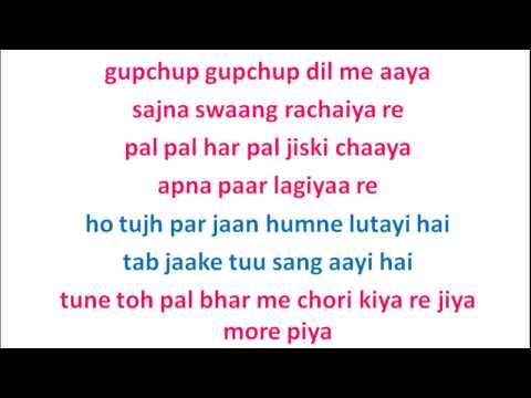 Chori Kiya Re Jiya Karaoke by Nikhil Patel