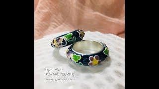 은(silver)칠보 쌍가락지 Silver Ring  …
