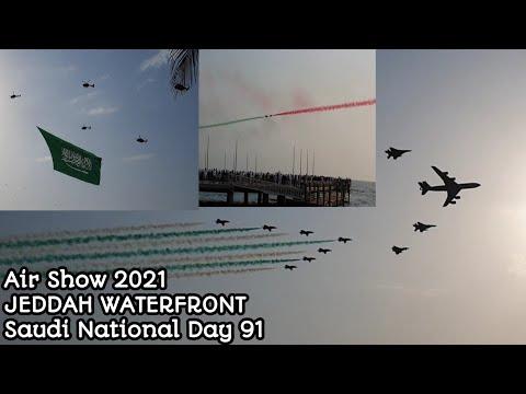 FULL AIR SHOW 2021 | Jeddah Waterfront Saudi Arabia 🇸🇦 National Day 91 year's celebrations ✈️ 🛫 🛩 ✈️