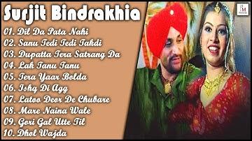 Surjit Bindrakhia All Songs | Surjit Bindrakhia | ਸੁਰਜੀਤ ਬਿੰਦਰਾਖਿਆ | Bindrakhia | Old Punjabi Songs