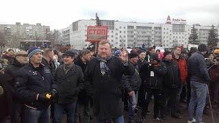 Митинг Навального в Перми. Среди участников.