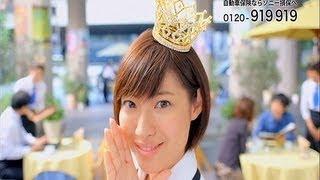 「自動車保険カフェ」篇 「ドライブ姉妹(スマホアプリ)」篇.