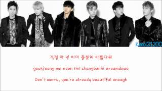 B.A.P - Shady Lady [Hangul/Romanization/English] Color & Picture Coded HD