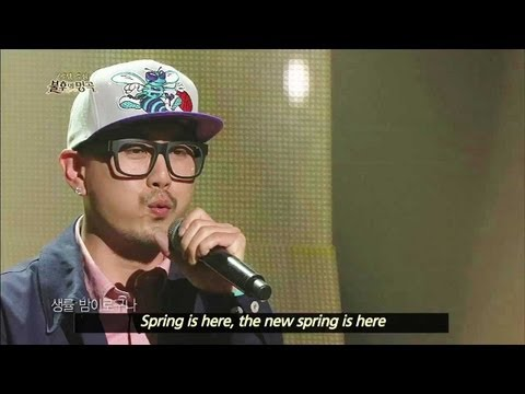 Immortal Songs Season 2 - Moon Myungjin - Roast Chestbut Ballad | 문명진 - 군밤타령 (Immortal Songs 2 / 2013.06.29)