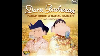 Shinchan singing daru badnam