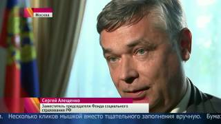 В России вводится ряд новых тарифов, норм и правил