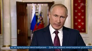 Смотреть видео Санкт-Петербург впервые принимает саммит главной туристической организации планеты. онлайн