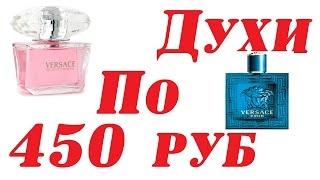 видео Парфюмерия, туалетная вода Canali, купить духи Canali
