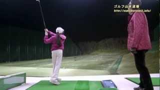 ゴルフ山本道場~目指すべき理想のスイング~ thumbnail