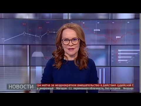 Новости экономики  09/01/2020. GuberniaTV
