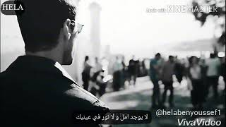 "Buray sen sevda mısın? اصلي و فرحات"" هل انت الحب؟ """