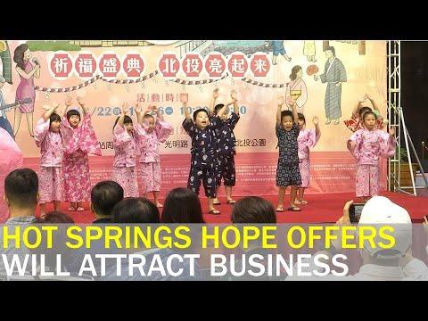 Hot springs hand out coupons to ward off COVID-19 slump | Taiwan News | RTI