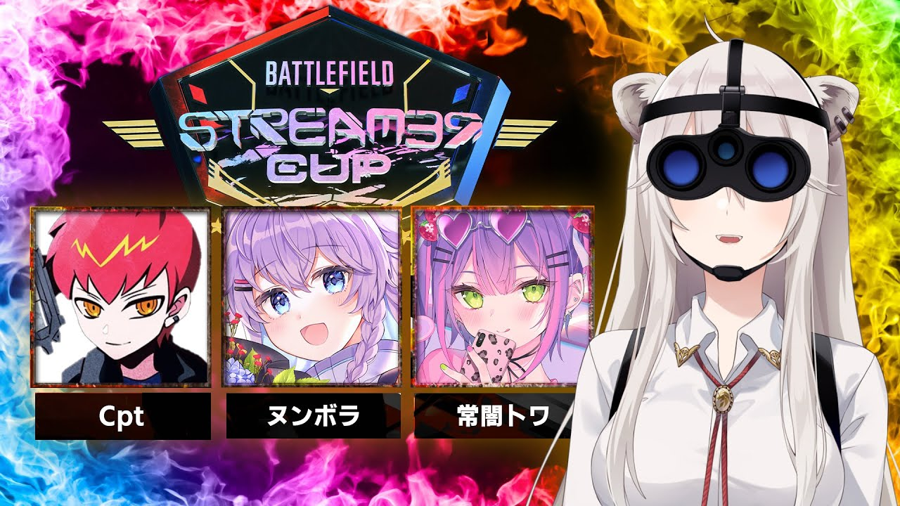 [BF5]Red and white battle! Autumn BF Streamer Cup![Shishiro Botan / Hololive]