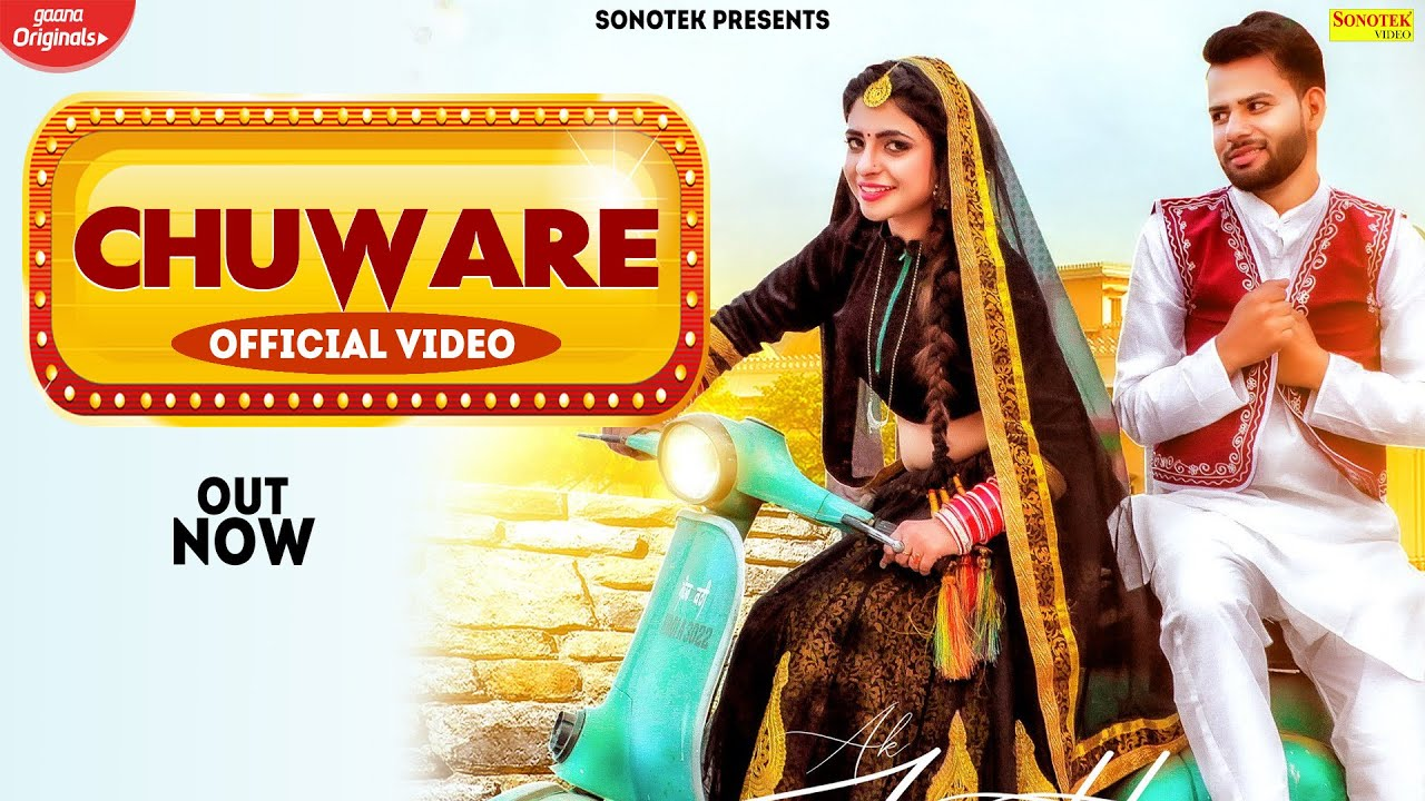 Chuware | Ak Jatti | Gagan Haryanvi |Gaurav Jaat | New Haryanvi Songs Haryanavi 2021 | Sonotek Music
