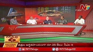 How Coronavirus Impact Shows On Stock Market | NTV Debate