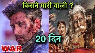 War Vs Sye Raa Narsimha Reddy   Who Won ? Box Office Collection Day 20