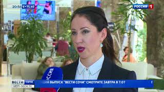 Канал Россия 1 | Вести Сочи о Жемчужине