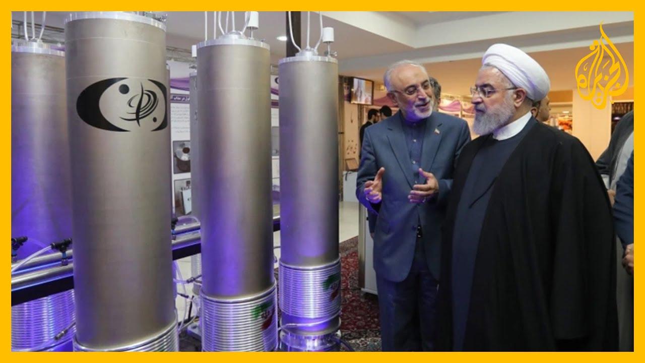 إيران في حالة استنفار كامل وأوروبا تبدي قلقها من سعي إيران لإنتاج اليورانيوم