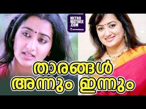 Malayalam Movie Actors Then Now  - അന്നും  ഇന്നും thumbnail
