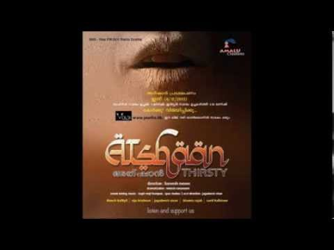 atshan Radio Drama