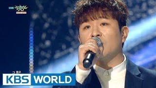 Music Bank - English Lyrics | 뮤직뱅크 - 영어자막본 (2015.12.26)