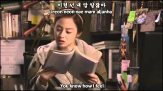 Because of You (My Princess OST)  FMV (sub)