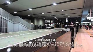 20110604_大阪駅JR高速バスターミナル